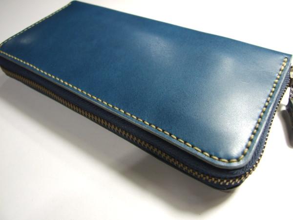 青いファスナーロングウォレット -1