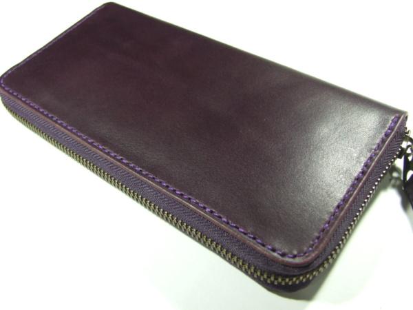 紫のファスナーロングウォレット -1